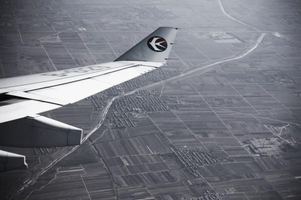 Aerial Beijing 02