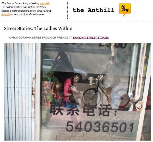 Anthill SAT 2014