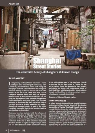 Shanghai Expat Assoc 1