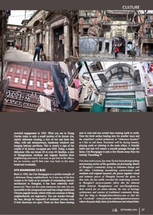 Shanghai Expat Assoc 2