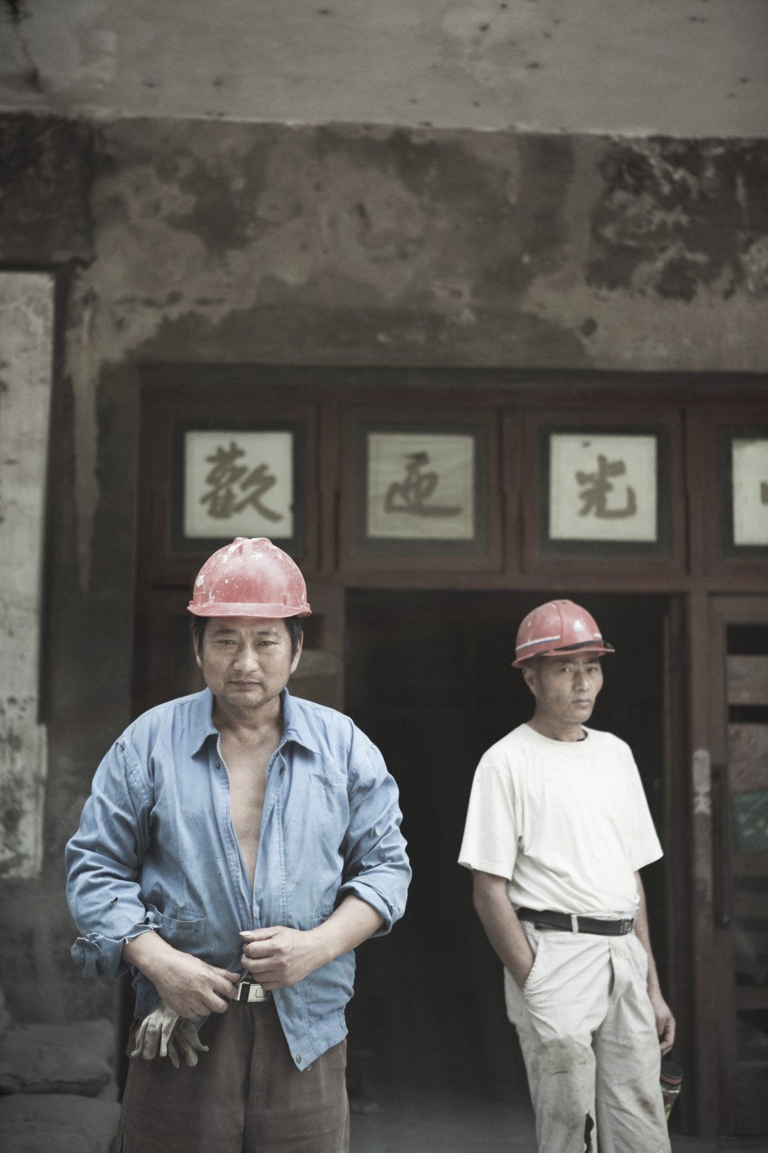 Rural pudong construction duo