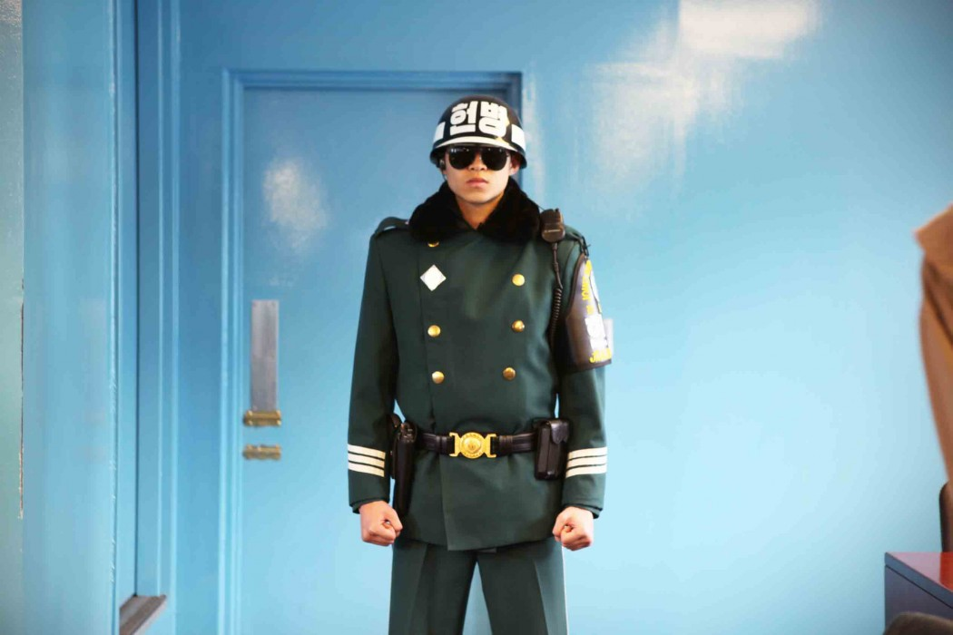 DMZ Koreas 01