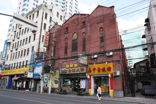 Church on Wujing Lu
