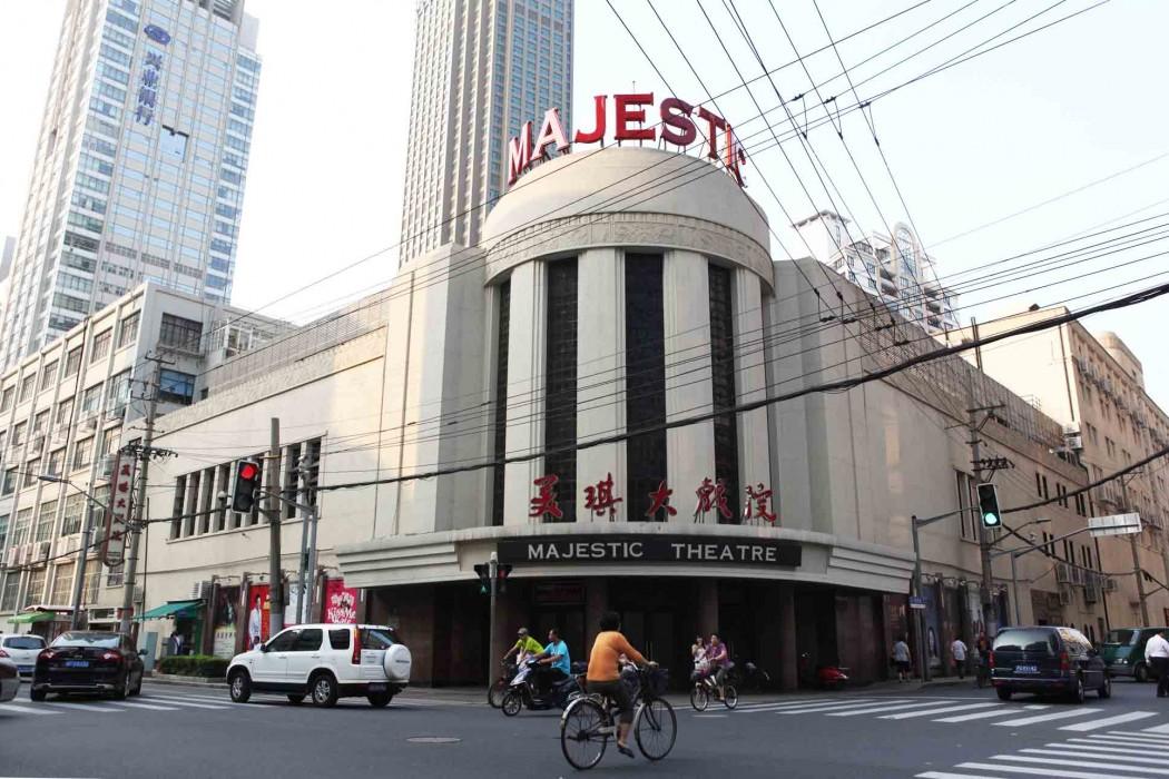 Robert Fan Majestic Theatre 01