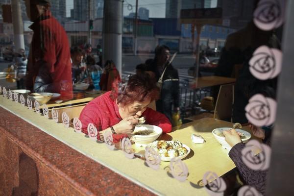 Da Fu Gui Dumplings 01
