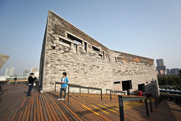 Ningbo Museum 01