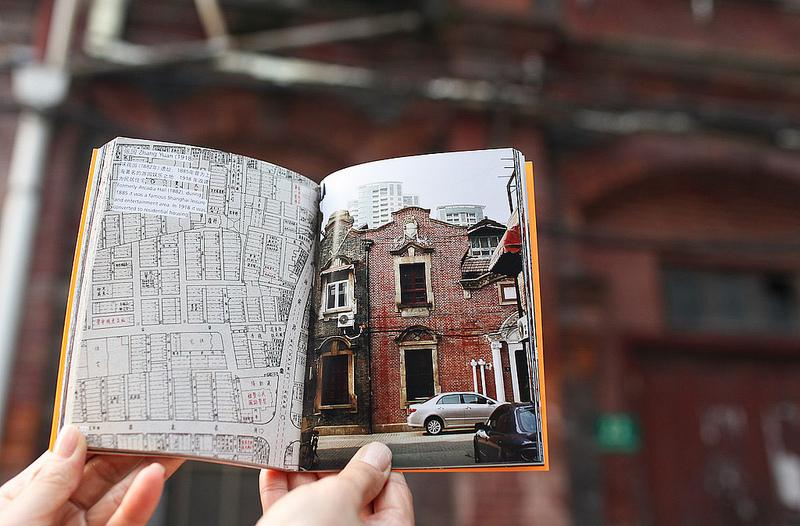 Shanghai Shikumen Book 02