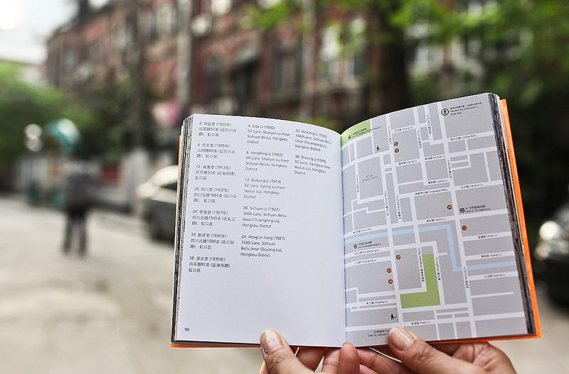 Shanghai Shikumen Book 03