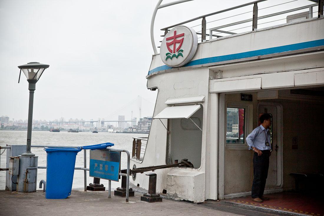 Zhangyang Lu Worker Ferry 04