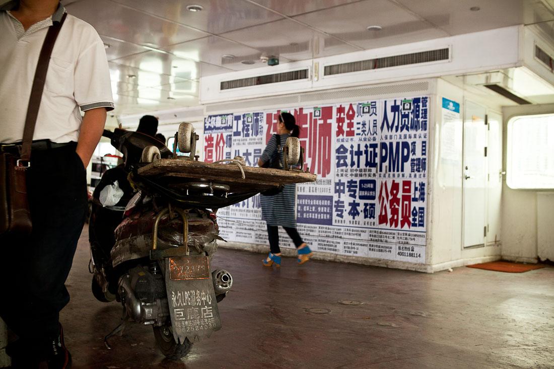 Zhangyang Lu Worker Ferry 03