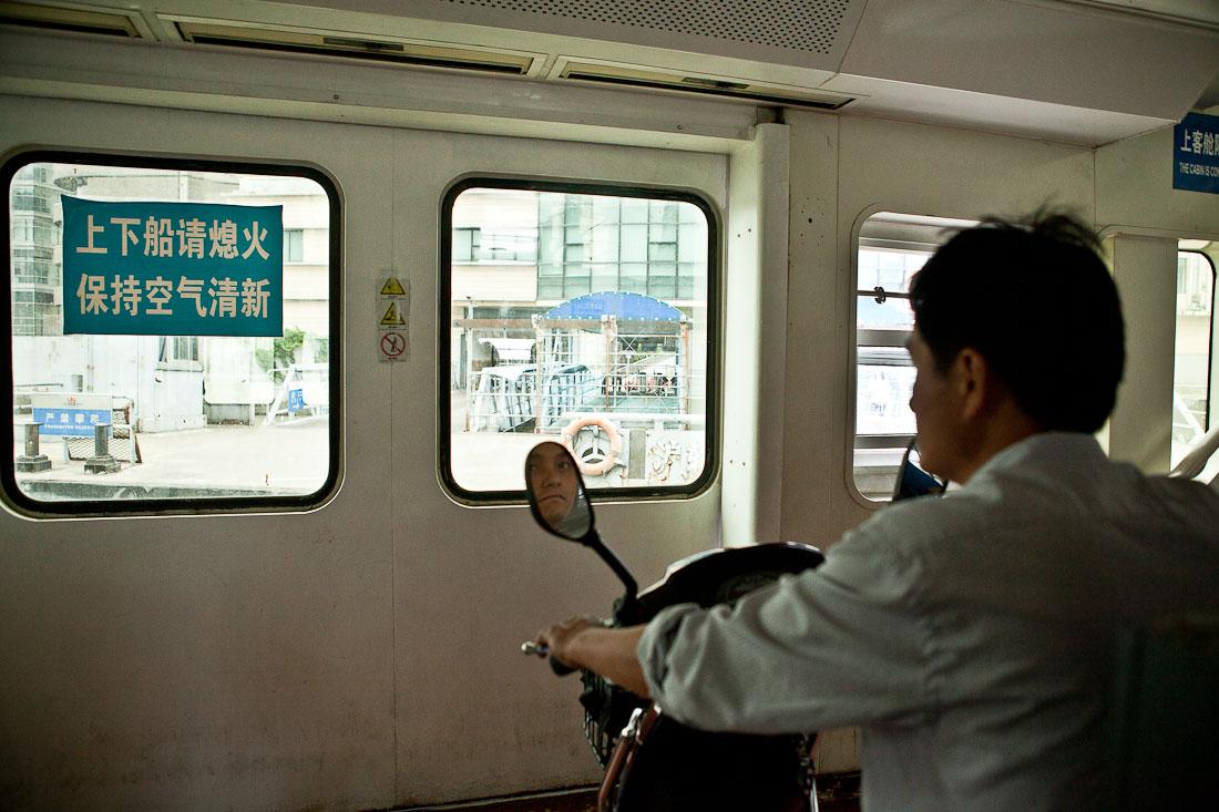 Zhangyang Lu Worker Ferry 07