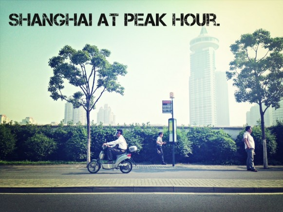 Shanghai peak hour traffic