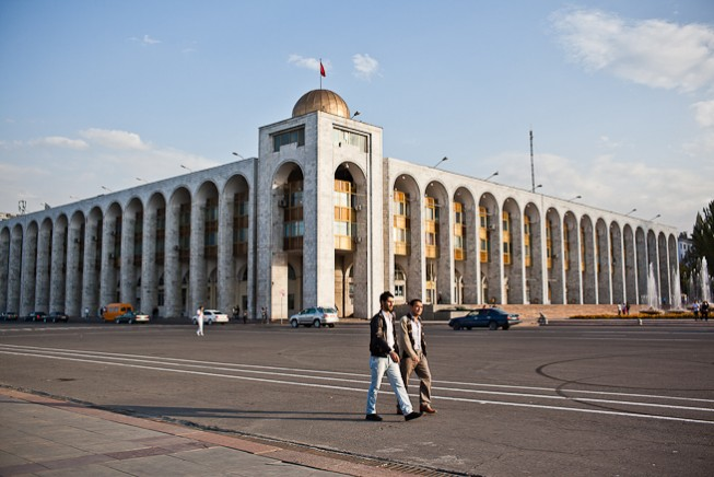 Kyrgyzstan Ala-too Square