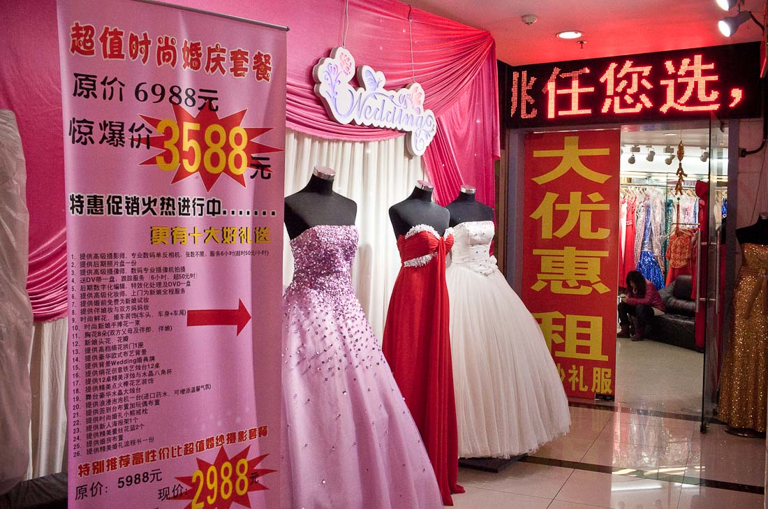 Say Yes to the Dress Shanghai 06