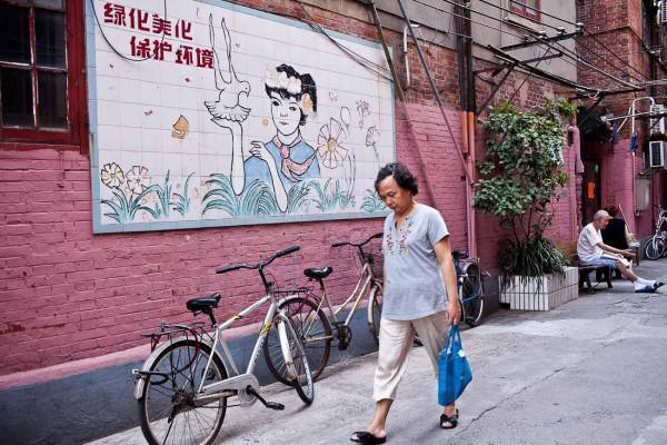 Ruihua Lu Posters