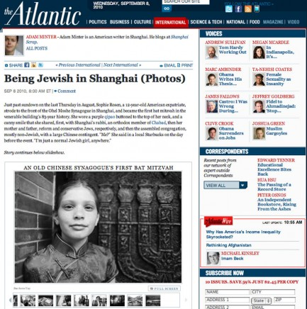 Being Jewish in Shanghai The Atlantic SEP10