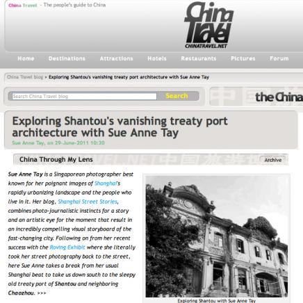 China Travel Shantou
