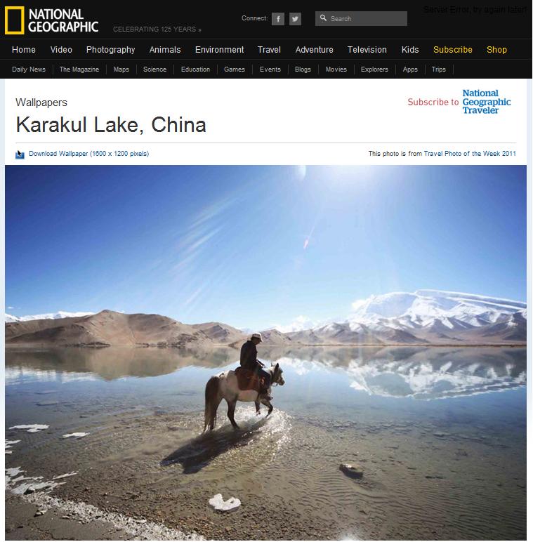 Karakul Lake Xinjiang Natgeo Karakul Lake Xinjiang Mar11