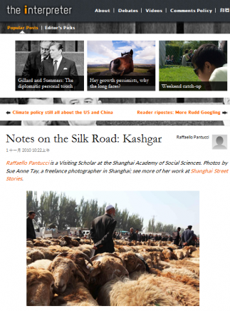 Notes on Silk Road Kashgar OCT10
