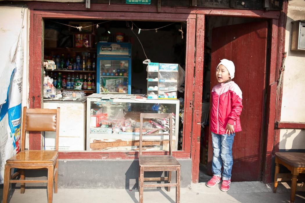 Rude girl on Shunchang Lu