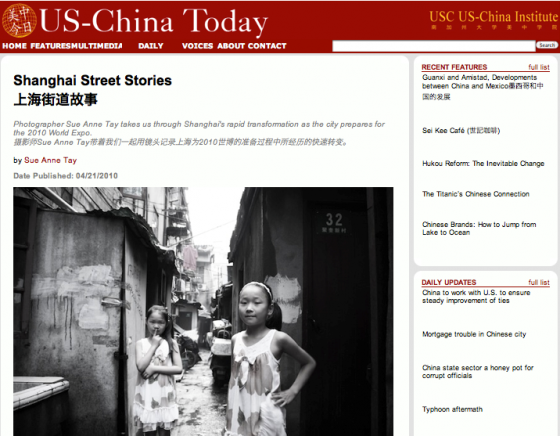 USC US-China Today APR10