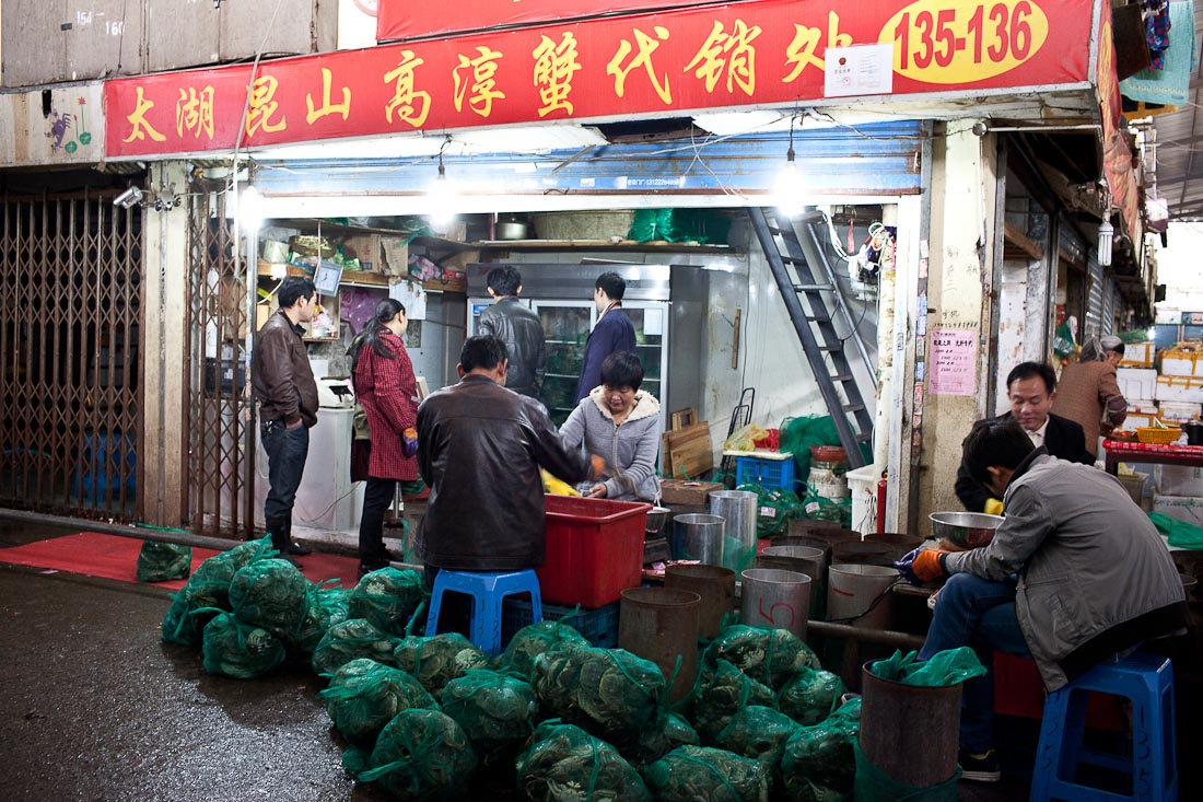 Tongchuan Fish Market 01