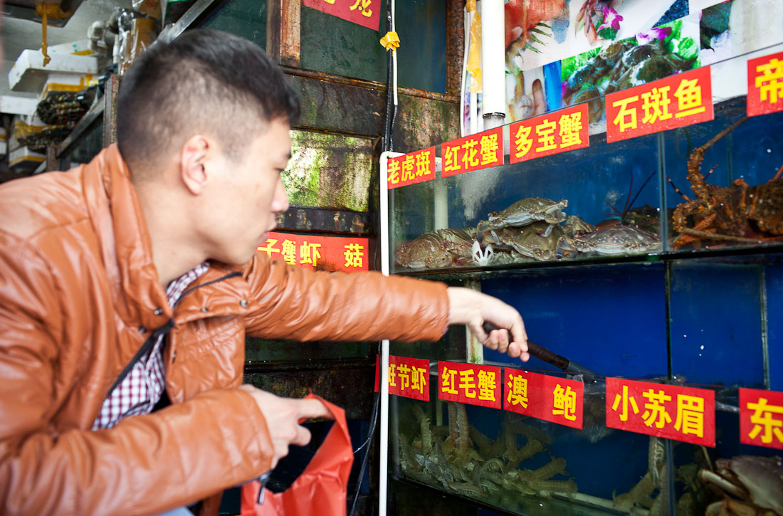 Tongchuan Fish Market 05