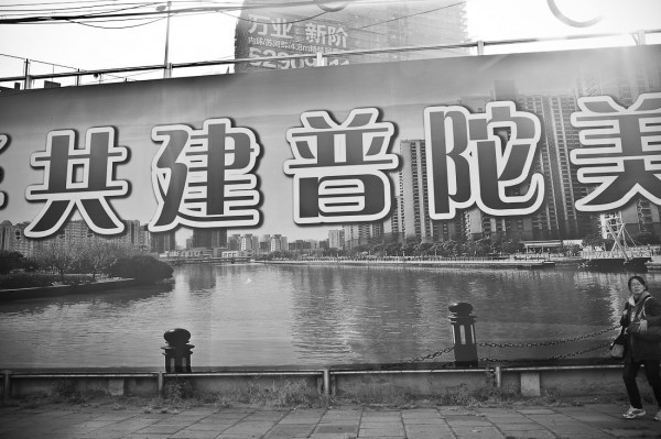 Putuo district 01