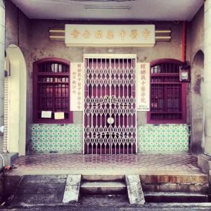 Penang Shophouse 01