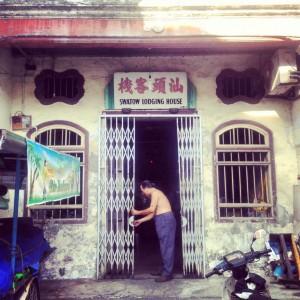 Penang Shophouse 05