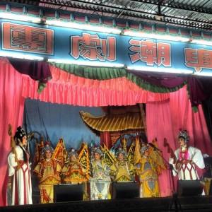 Teochew Opera 01