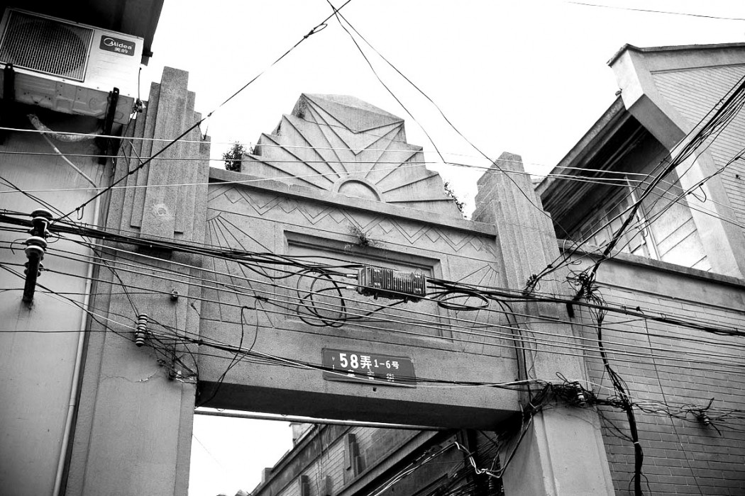Shikumen Entrance Facade Art Deco 01