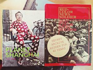 Bristol Historical Photographs of China 02