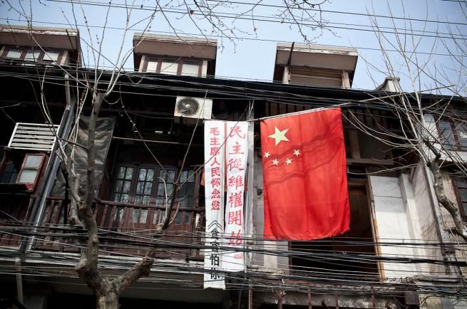 Protest on Hefei Lu 02