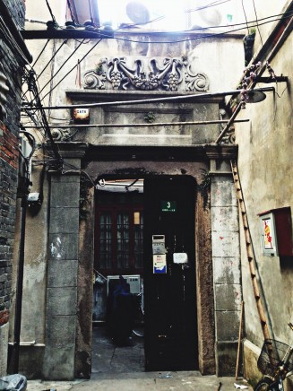Shanghai Shikumen Entryway 01
