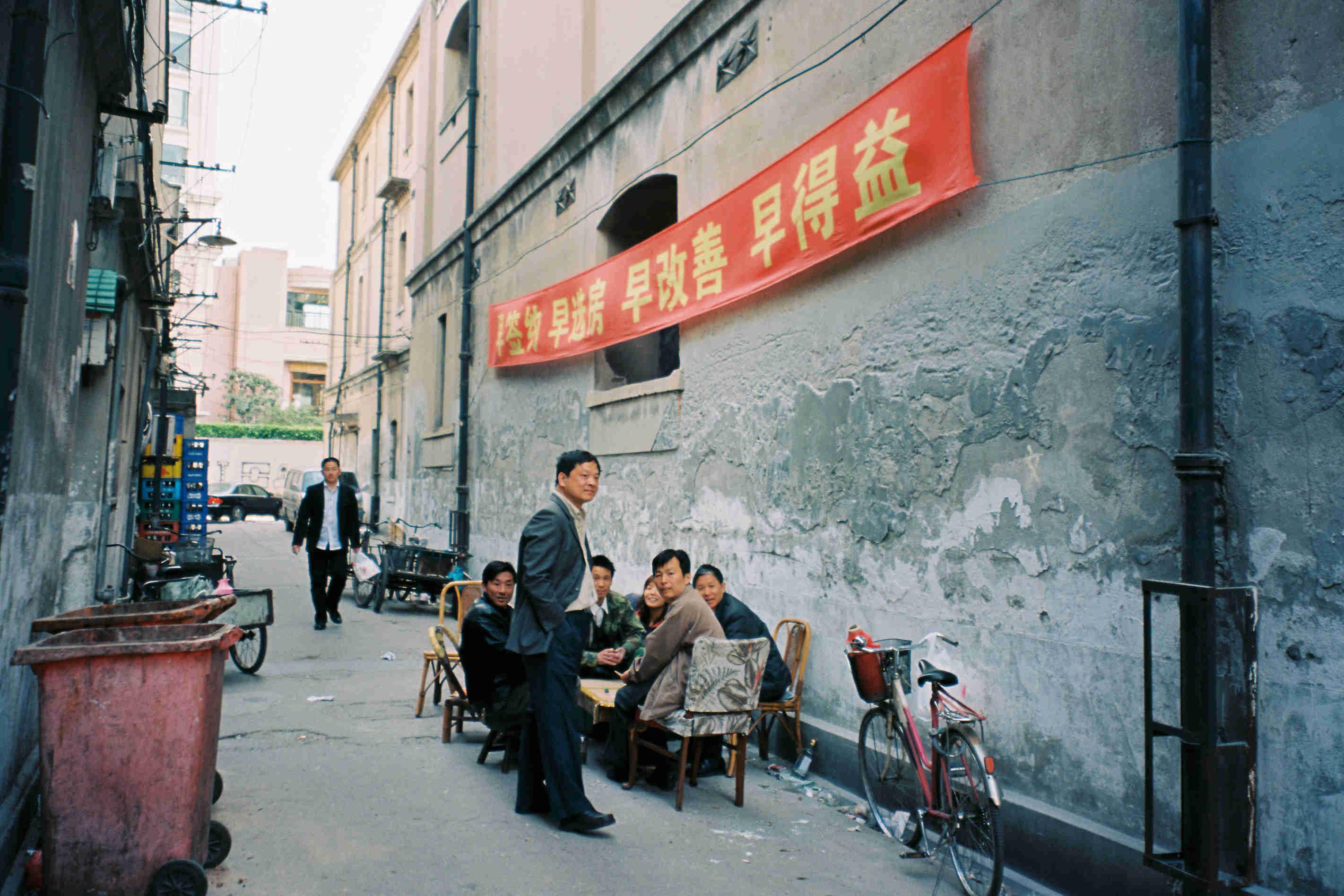 Fujian Bei Lu 29 small