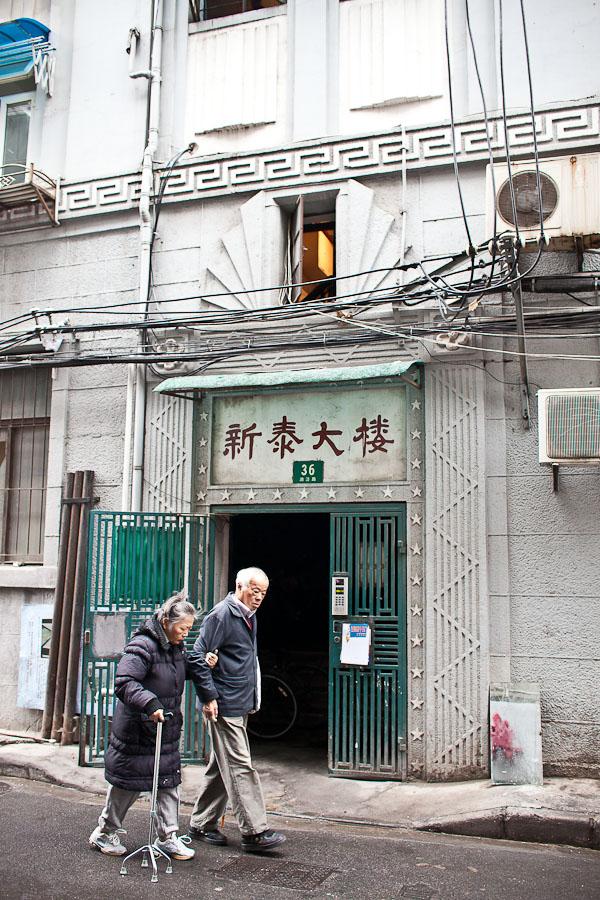 Xintai Building 新泰大楼 11