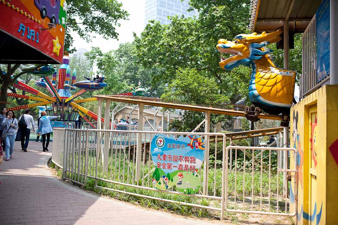 Hongkou Amusement Park 04