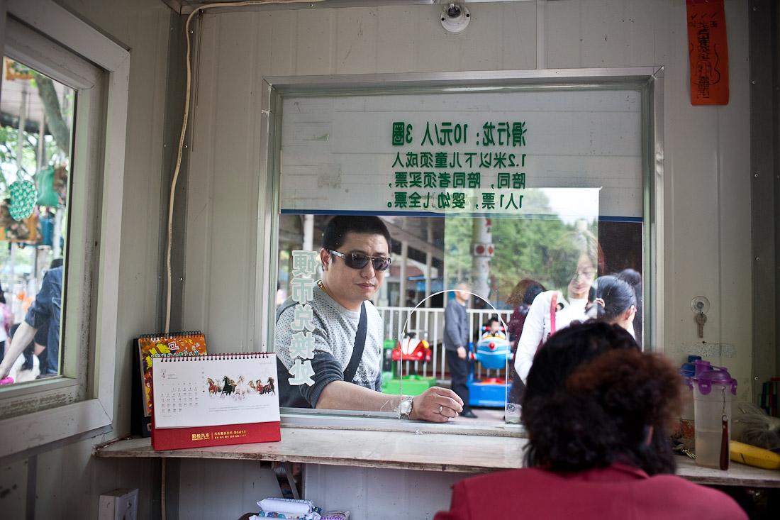 Hongkou Amusement Park 06