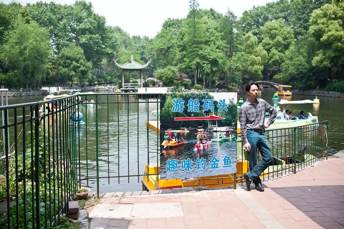 Hongkou Amusement Park 03