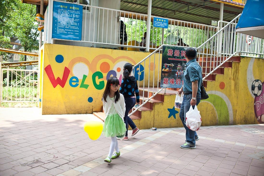 Hongkou Amusement Park 08