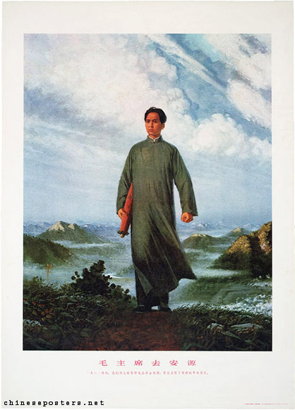 Chairman Mao Goes to Anyuan 02