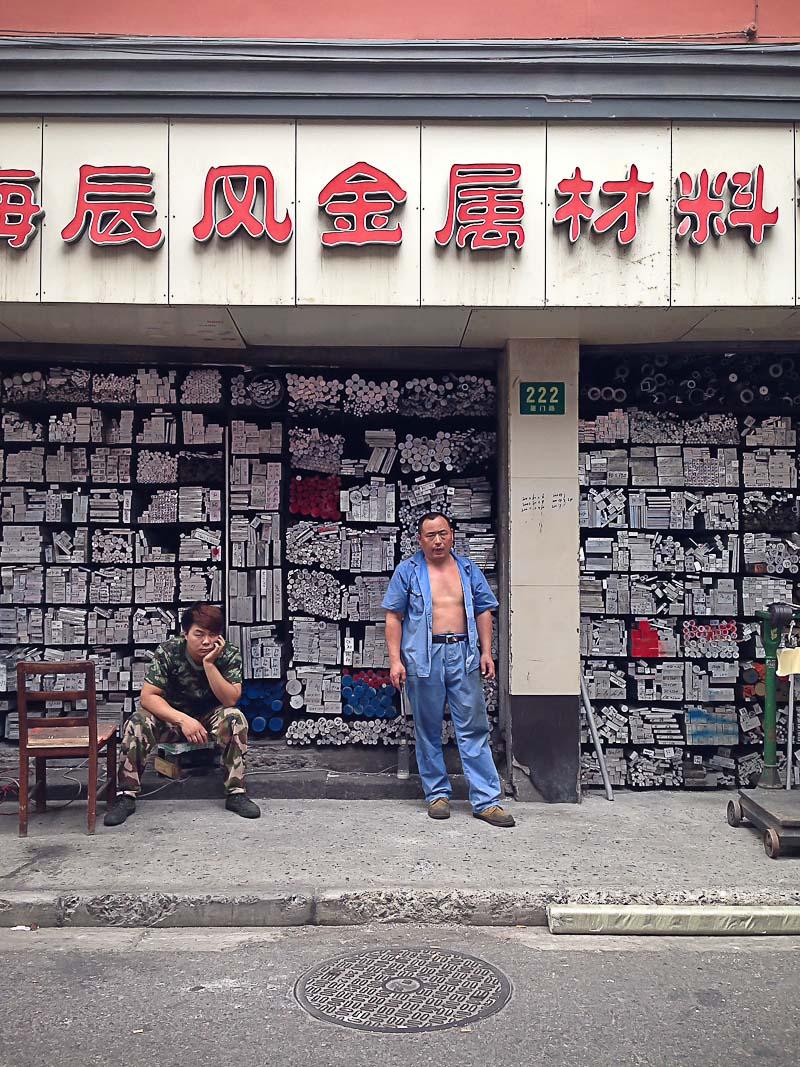 Xiamen Lu Steel 02