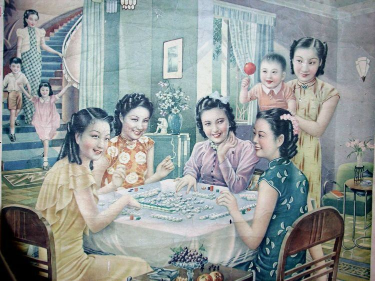 1930s-Ma-Jiang-750