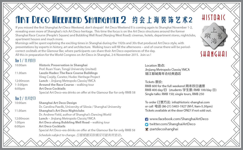 ADW2 postcard-text side