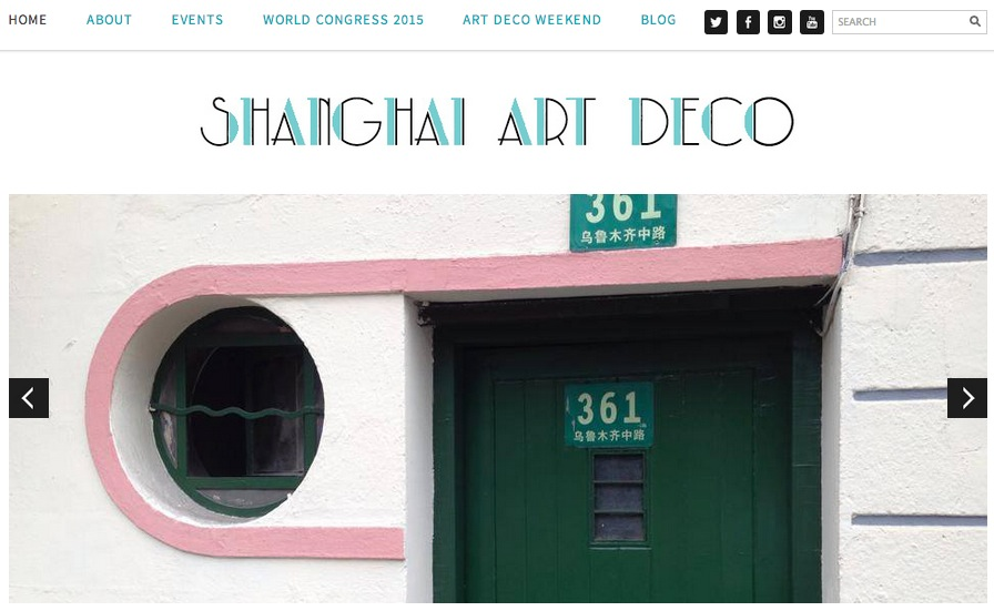 Shanghai Art Deco site