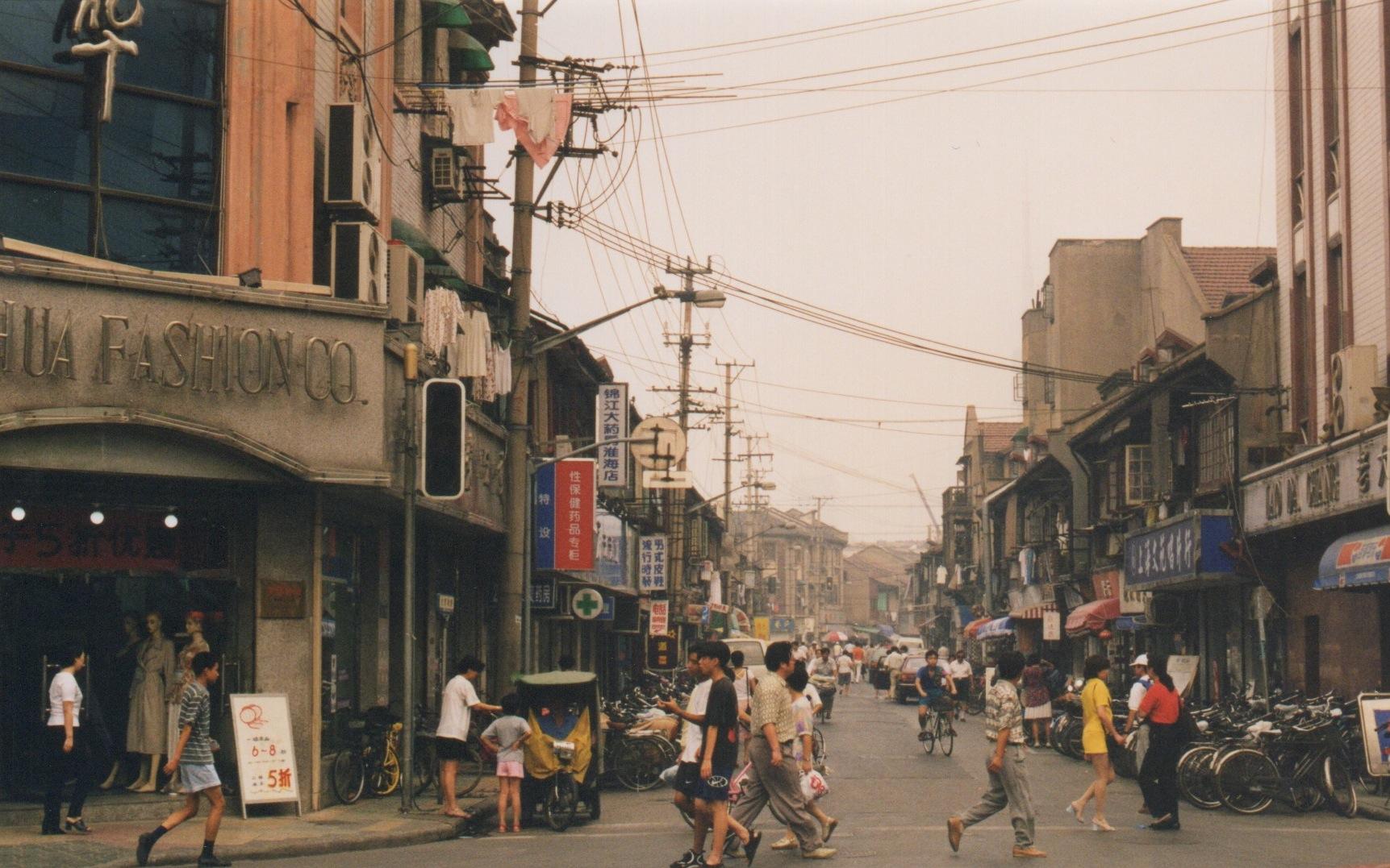 BConklin 1997 Shanghai Street Scene