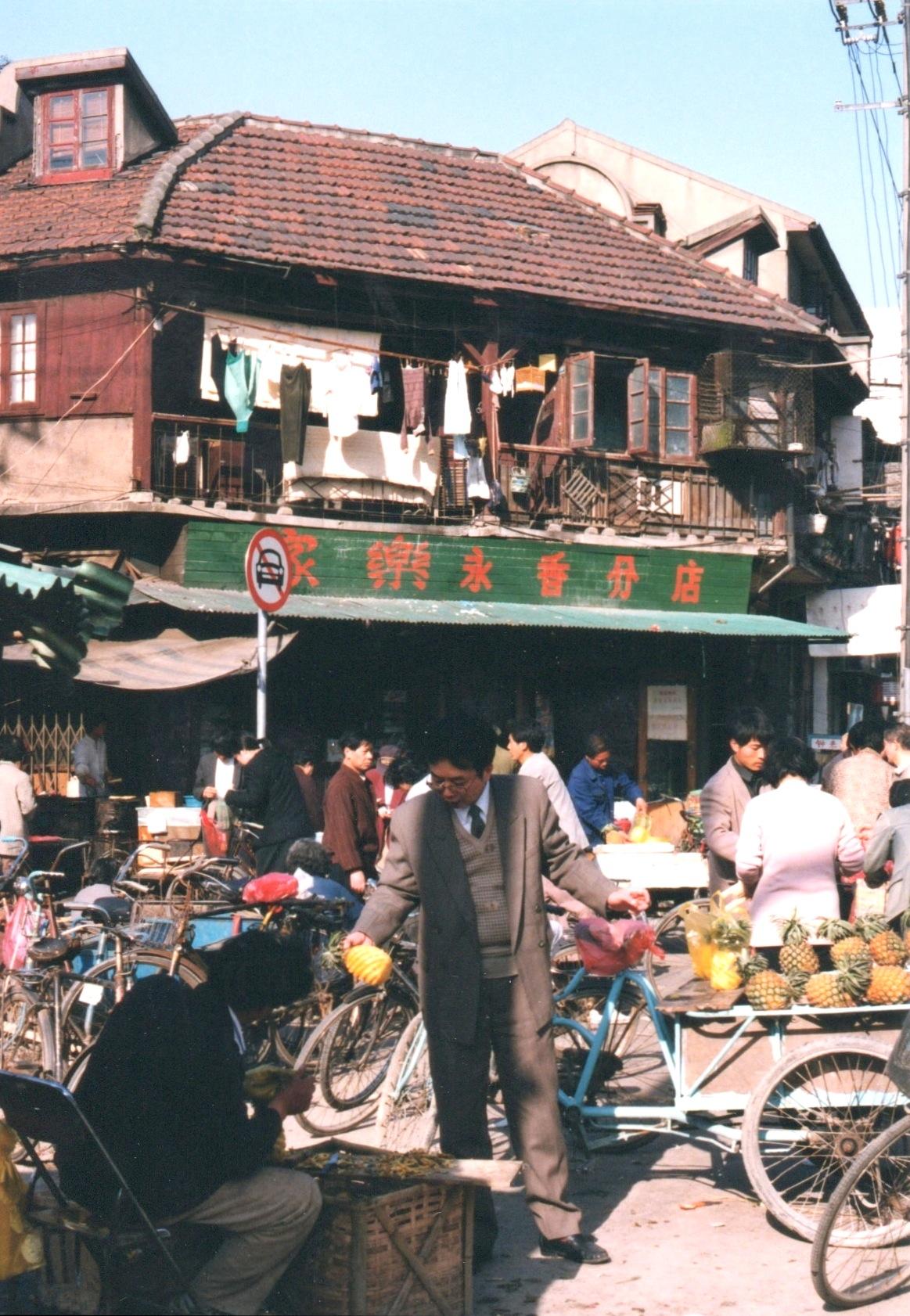 BConklin 1998 Shanghai Street Market