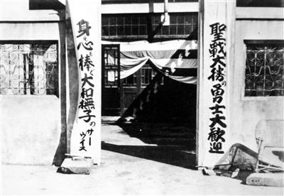 Japanese Comfort House Jiangwan