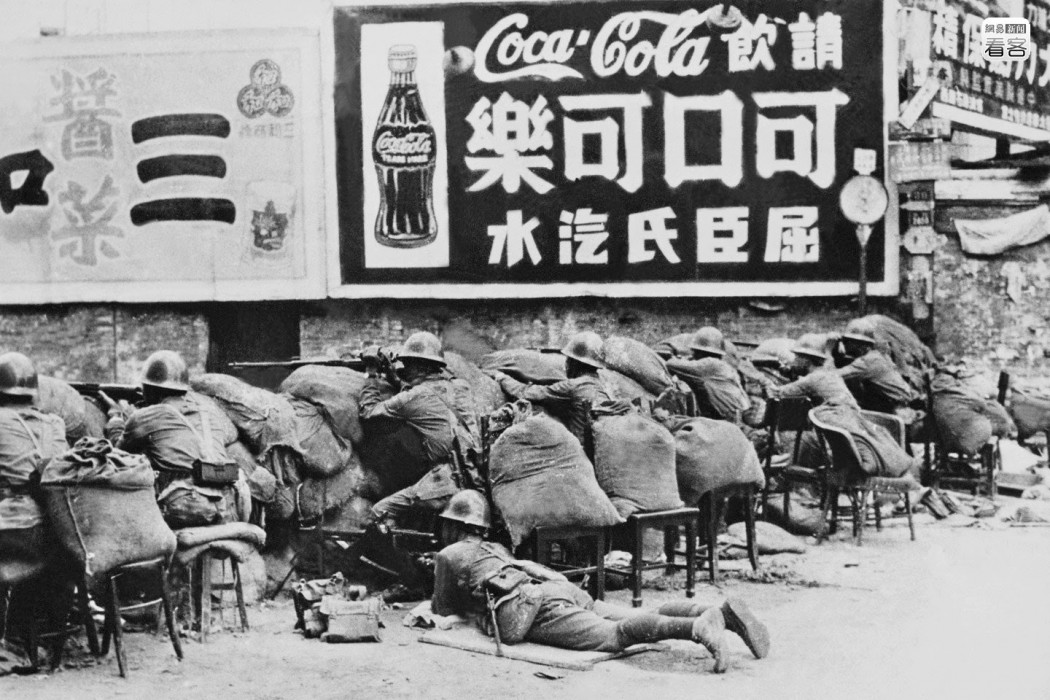 CocaCola Shanghai during the War of Resistance against the Japanese